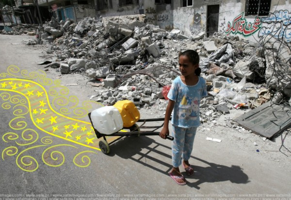 Eid in Gaza - Palestinians Teach Life - Art by Haneen Nazzal