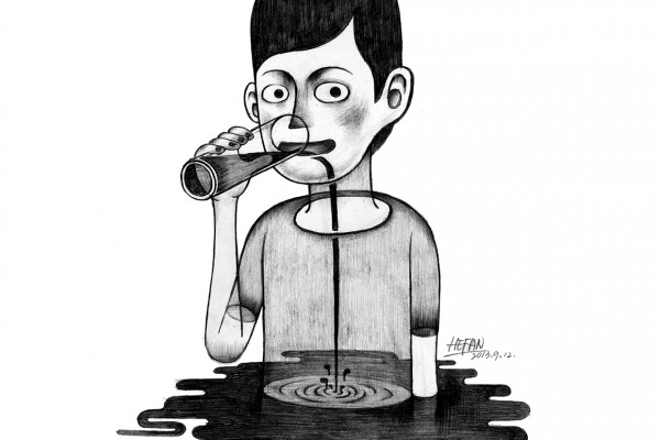 Self-Portrait Drawing by He Fan